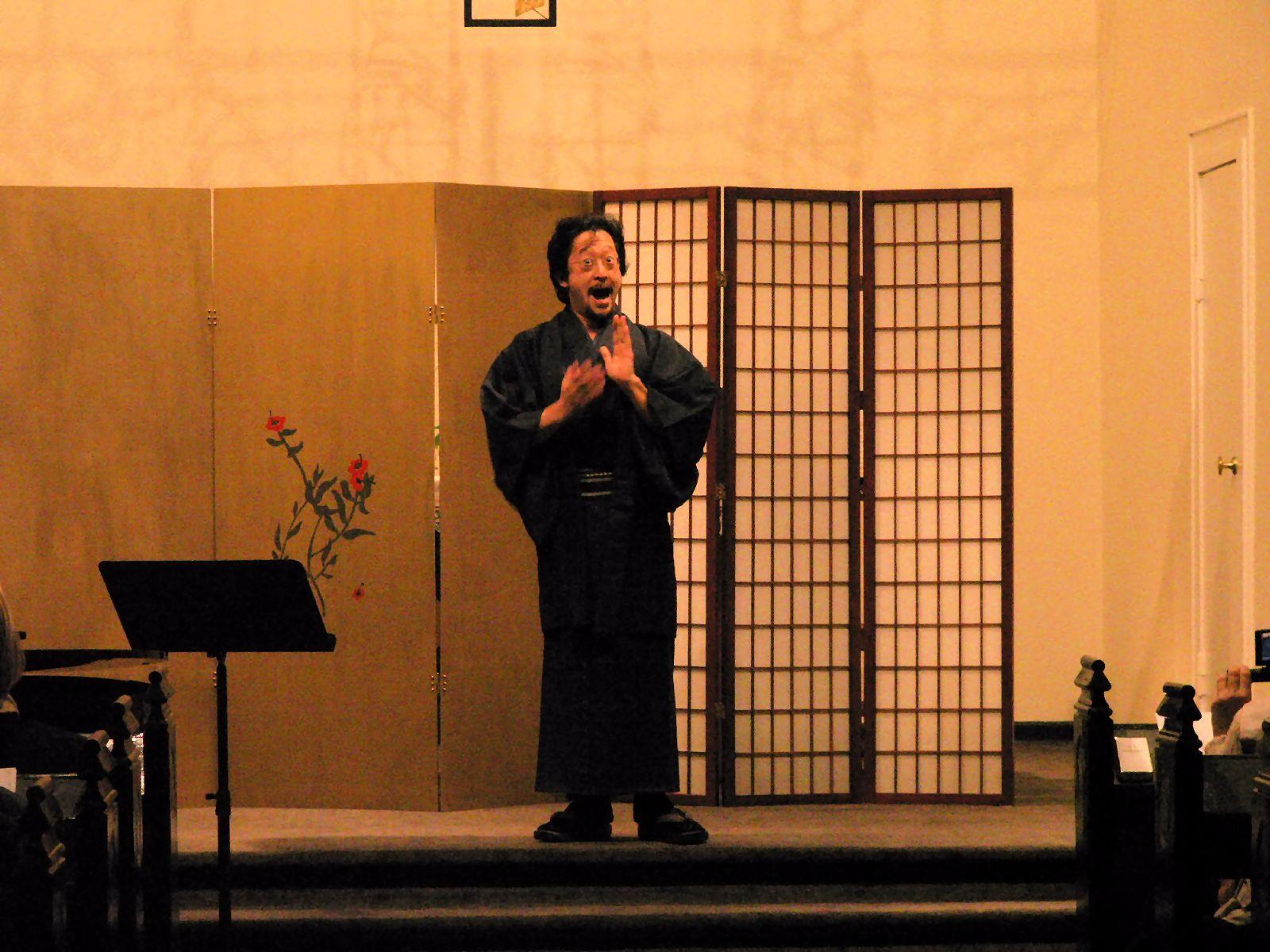 Shuichi Umino (Bariton)
