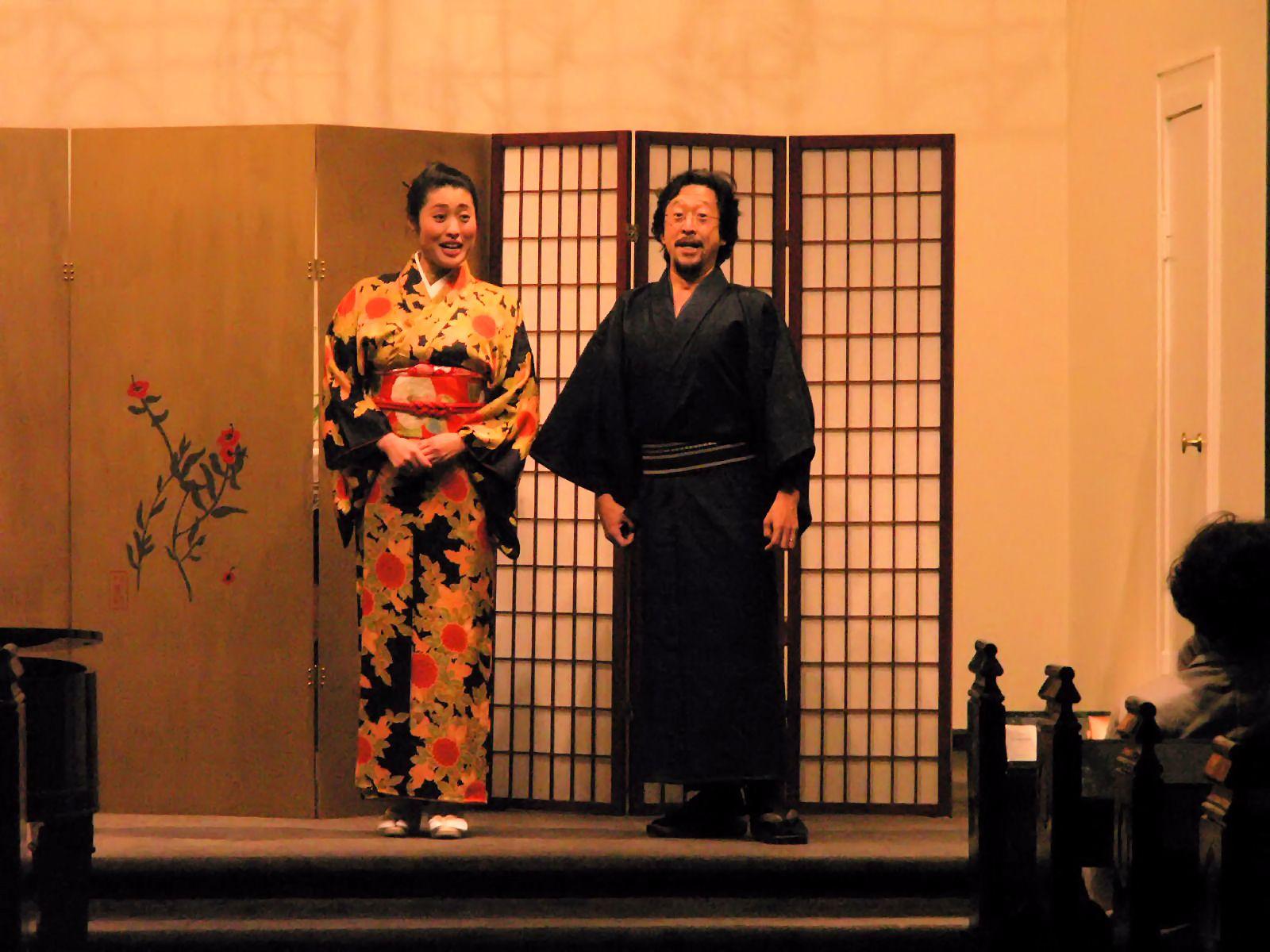 Chiharu Sato und Shuichi Umino